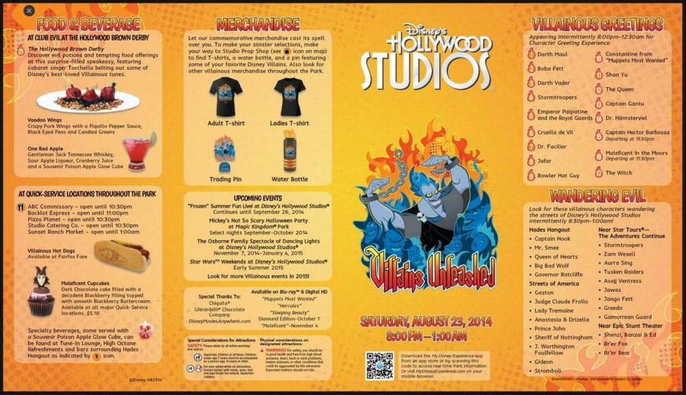 Disney Hollywood Studios Map 2014