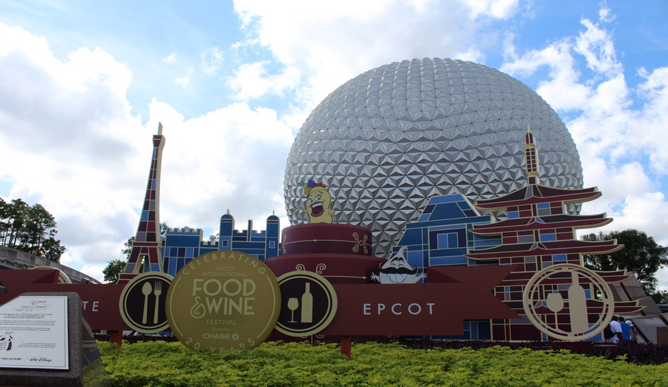 Epcot food and wine dates in Sydney