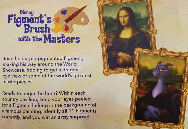 Figment's Brush With The Masters Returns For Epcot's Festival Of The Arts 2018